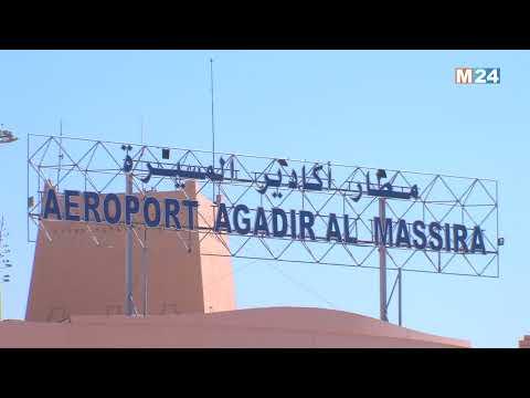 مطار أكادير-المسيرة.. استئناف الرحلات الدولية واستقبال العائدين الأوائل من المغاربة المقيمين بالخارج