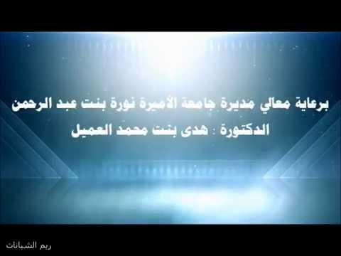 دعوة ملتقى التعليم الالكتروني في خدمة اللغة العربية