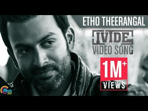 Etho Theerangal Video Song - Ivide Movie