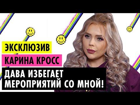 Артур Кокс