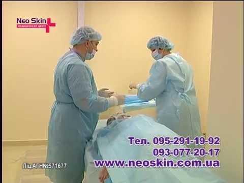 Операционная в Neo Skin