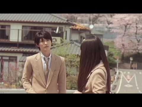 Kimi Ni Todoke The Movie- title song