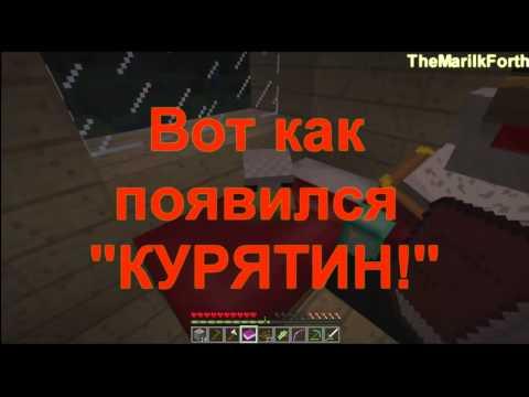 Приколы с MrLololoshka #1