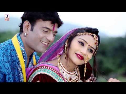 Video Marwadi Lok Geet - Mhare Kalje Ri Kor - Full HD Rajasthani Love Song download in MP3, 3GP, MP4, WEBM, AVI, FLV January 2017