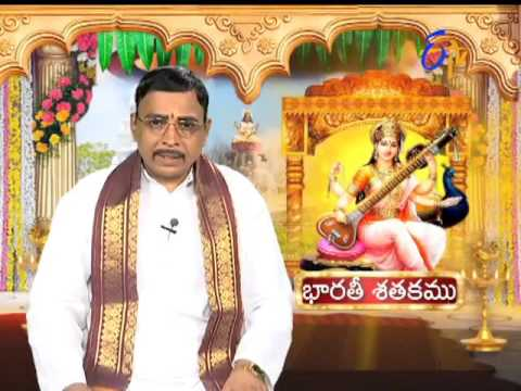 Aradhana--5th-April-2016-ఆరాధన-–-Full-Episode