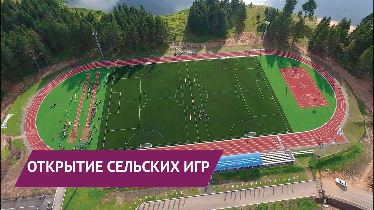 Открытие сельских спортивных игр в Удмуртии