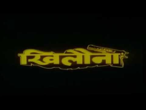 Video Khilona 1996 download in MP3, 3GP, MP4, WEBM, AVI, FLV January 2017