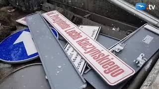 Gdańsk Przymorze ściąganie tablic z nazwą ulicy Kaczyńskiego.  Brawoooooo Trójmiasto!!!