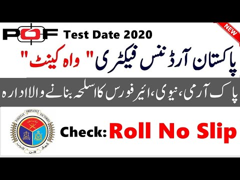 POF Check Roll No Slip - Pakistan Ordnance Factories Test Date announced 2020