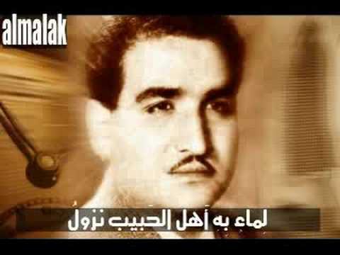 مقام عجم - ناظم الغزالي