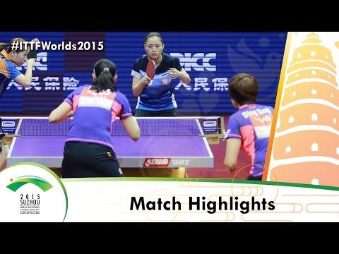 WTTC 2015 Highlights: DING Ning/LI Xiaoxia vs LI Jie/LI Qian (1/2)