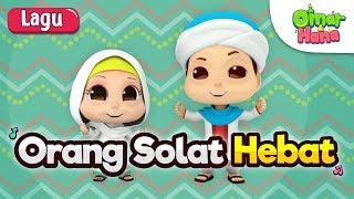 Download Video Lagu Kanak-Kanak Islam   Orang Solat Hebat   Omar & Hana MP3 3GP MP4