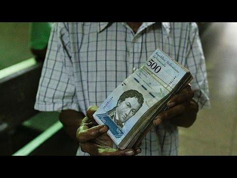 Βενεζουέλα: Στην αγορά τα νέα χαρτονομίσματα 500 και 20.000 μπολιβάρ