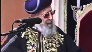 """מרן הרב עובדיה יוסף – פרשת קורח (ה'תשע""""א) (שיעורי הלוויין)"""