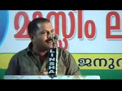 K.M SHAJI + YOUTH LEAGUE + MYL + IUML + MUSLIM LEAGUE + MSF + KERALA.avi