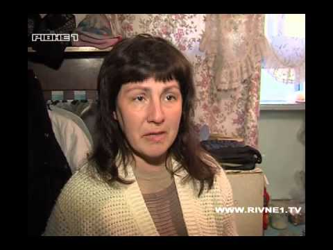 Родина Невірців з Донеччини судиться з рівненськими чиновниками