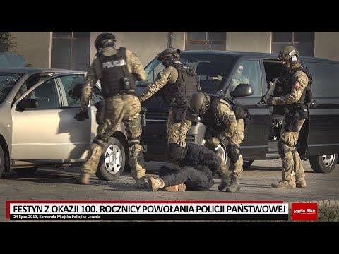 Wideo1: Festyn z okazji 100. Rocznicy Powołania Policji Państwowej