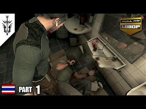 BRF - Splinter Cell : Conviction [Part 1] (видео)