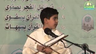 المتسابق حسن محمد المسلم في مسابقة القران المشترك 1434هـ