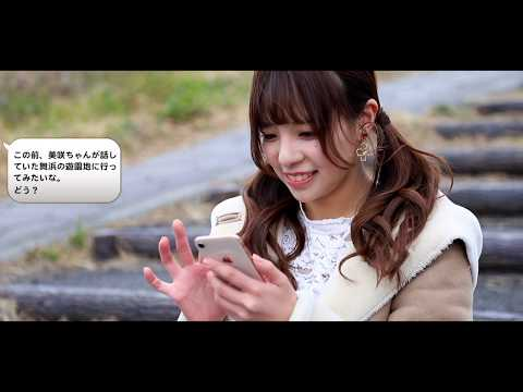 Nゼロ12thシングル「ときめき♡destiny」music video