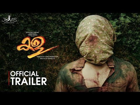 Kala Official Teaser | Tovino Thomas | Rohith V S | Juvis Productions | Adventure Company