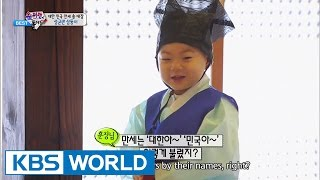 The Return of Superman - Triplets at Sungkyunkwan