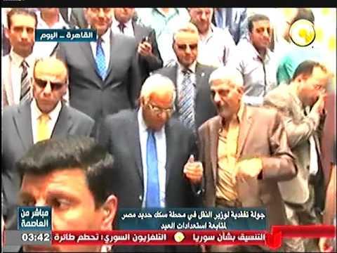 وزير النقل يتفقد محطة مصر لمتابعة عمليات حجز تذاكر العيد