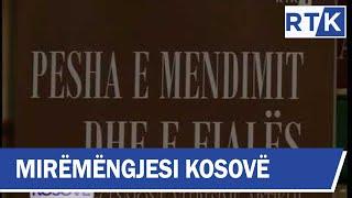 Mirëmëngjesi Kosovë - Kronika e Librit 23.05.2018