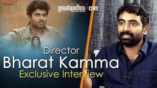 Director Bharath Kamma Exclusive Interview | Dear Comrade