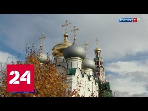 Новодевичий монастырь переживает свою самую масштабную реставрацию - Россия 24