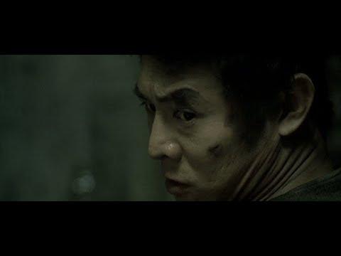 Epic Movie Scenes -  Unleashed: Final Fight Scene (Jet Li)