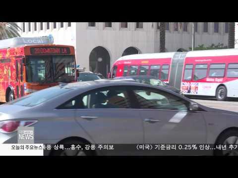 한인사회 소식 12.14.16 KBS America News