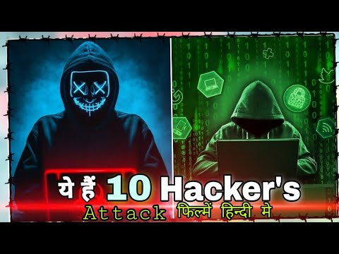 Top 10 Dangerous Hacker Movies In Hindi Dubbed | Available On Telegram with Hindi links