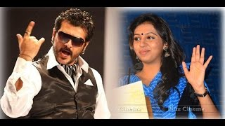 Ajith sir is a big actor,I like to act with him says Lakshmi Menon