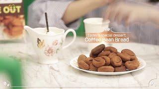 video thumbnail Coffee Bean Bread_coffee flavor youtube