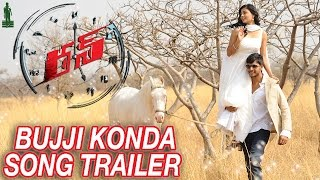 Bujji Konda - Song Teaser - Run