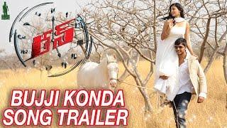 Bujji Konda - Song Teaser - Run
