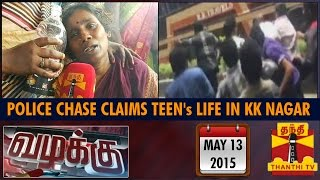 Vazhakku (Crime News) : Police Chase Claims Teen