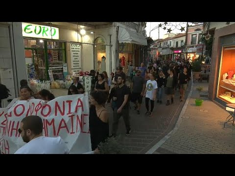Αντιφασιστική διαδήλωση στη Λέσβο