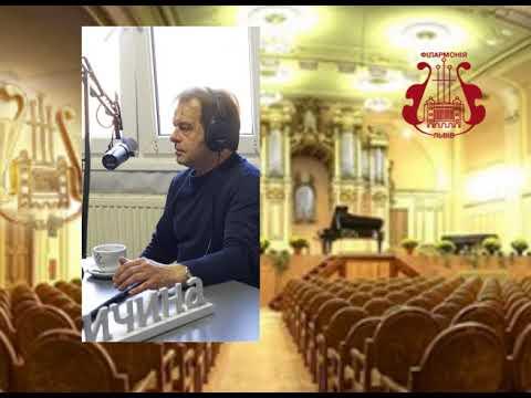 Мирон Юсипович на Галичина FM
