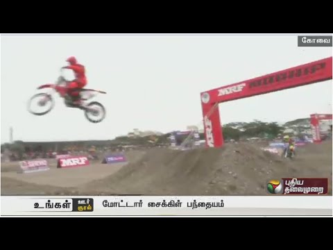 National-level-motorcycle-competitions-at-Coimbatore