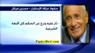 Egyptian Revolution 1-02-2011 Aljazeera Live part 6 مصر حسنين هيكل