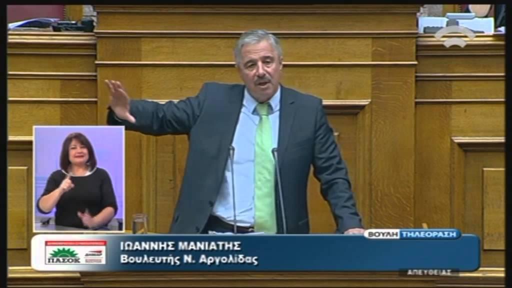 Ι. Μανιάτης (Ειδ.Αγ. Δημ.Συμπ.) στη συζήτηση για την ανακεφαλαιοποίηση των τραπεζών (31/10/15)
