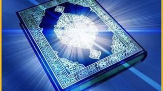 Surah Al Baqarah Urdu Translation Only full download video download mp3 download music download