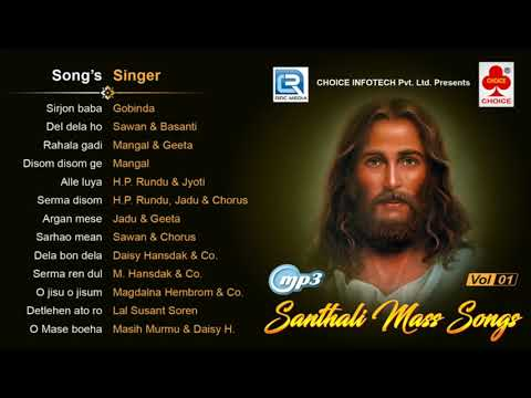 Santhali Mass Songs | Vol - 1 | Popular Santhali Songs | Gobinda, Sawan | Choice International