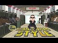 P.S.Y. Gangnam Style Video and Lyrics