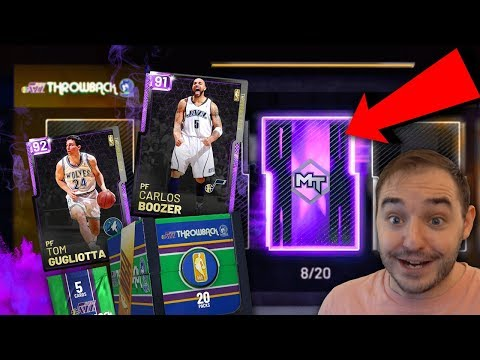 NBA 2K19 My Team MASSIVE NEW THROWBACK PACKS OPENING! THESE PACKS LOW KEY NICE!!!