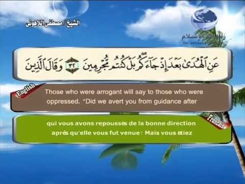 34- Sabaa (Translation of the Meanings of The Noble Quran in the English Language)