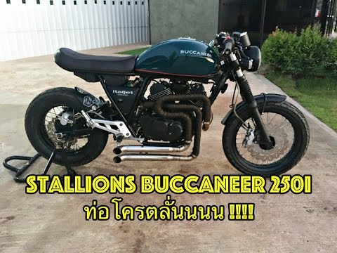 Stallions Buccaneer 250i ท่อโหด ลั่นสุดๆ !!! Lound Exhaust