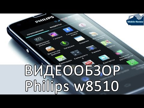 Philips - Наш сайт: http://mobile-review.com/ Наш твиттер: https://twitter.com/mobilreview Музыка: Portoponte - RcBlues.